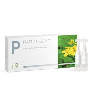 Papilovit - ราคา - รีวิว - คือ - ขายที่ไหน - ดีไหม - pantip