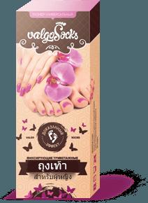 Valgosocks - ราคา - รีวิว - คือ - ดีไหม - pantip