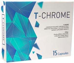T-Chrome - ดีไหม - pantip - รีวิว - คือ - ราคา - ขายที่ไหน