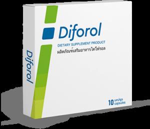 Diforol - ราคา - รีวิว - ดีไหม - pantip - คือ - ขายที่ไหน