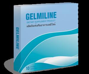 Gelmiline - ราคา- ขายที่ไหน - ดีไหม - pantip - รีวิว - คือ