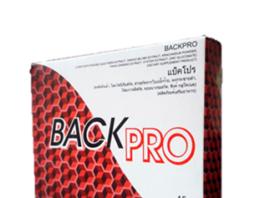 Back Pro - ขายที่ไหน - ดีไหม - pantip - ราคา - รีวิว - คือ