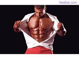 Nitro Strength - สำหรับมวลกล้ามเนื้อ – pantip – พัน ทิป – วิธี ใช้