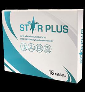 Star Plus - คือ - ดีไหม - วิธีใช้