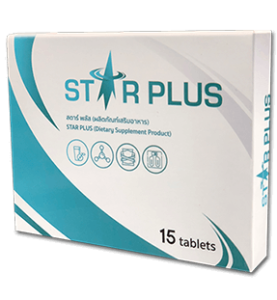 Star Plus - ดีไหม - ราคา - รีวิว - คือ - pantip - ขายที่ไหน
