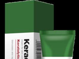 Keraderm - ขายที่ไหน - ดีไหม - pantip - ราคา - รีวิว - คือ