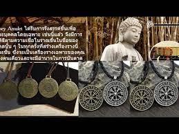 Money Amulet Fengshui - วิธีนวด - ของแท้ - ดีจริงไหม