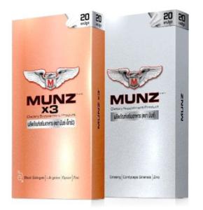 MUNZ - ดีไหม - วิธีใช้ - คือ