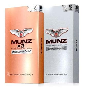MUNZ - รีวิว - pantip - ดีไหม - คือ - ราคา - ขายที่ไหน