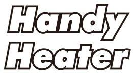 HandyHeater - pantip - ของแท้ - ราคา - รีวิว